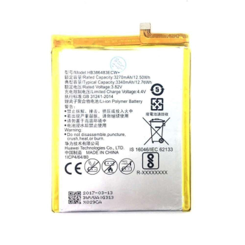 Huawei GR5 2017 Orjinal Batarya Bataryalar
