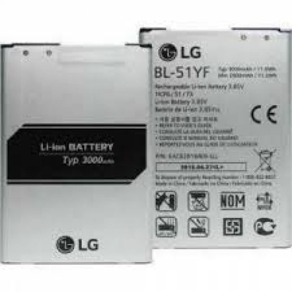 LG G4 Stylus Orijinal Batarya Fiyatı ve özellikleri
