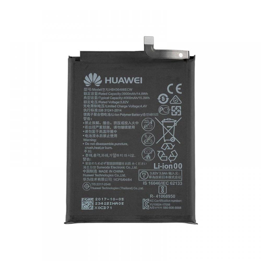 Huawei Mate 10 Orjinal Batarya Bataryalar