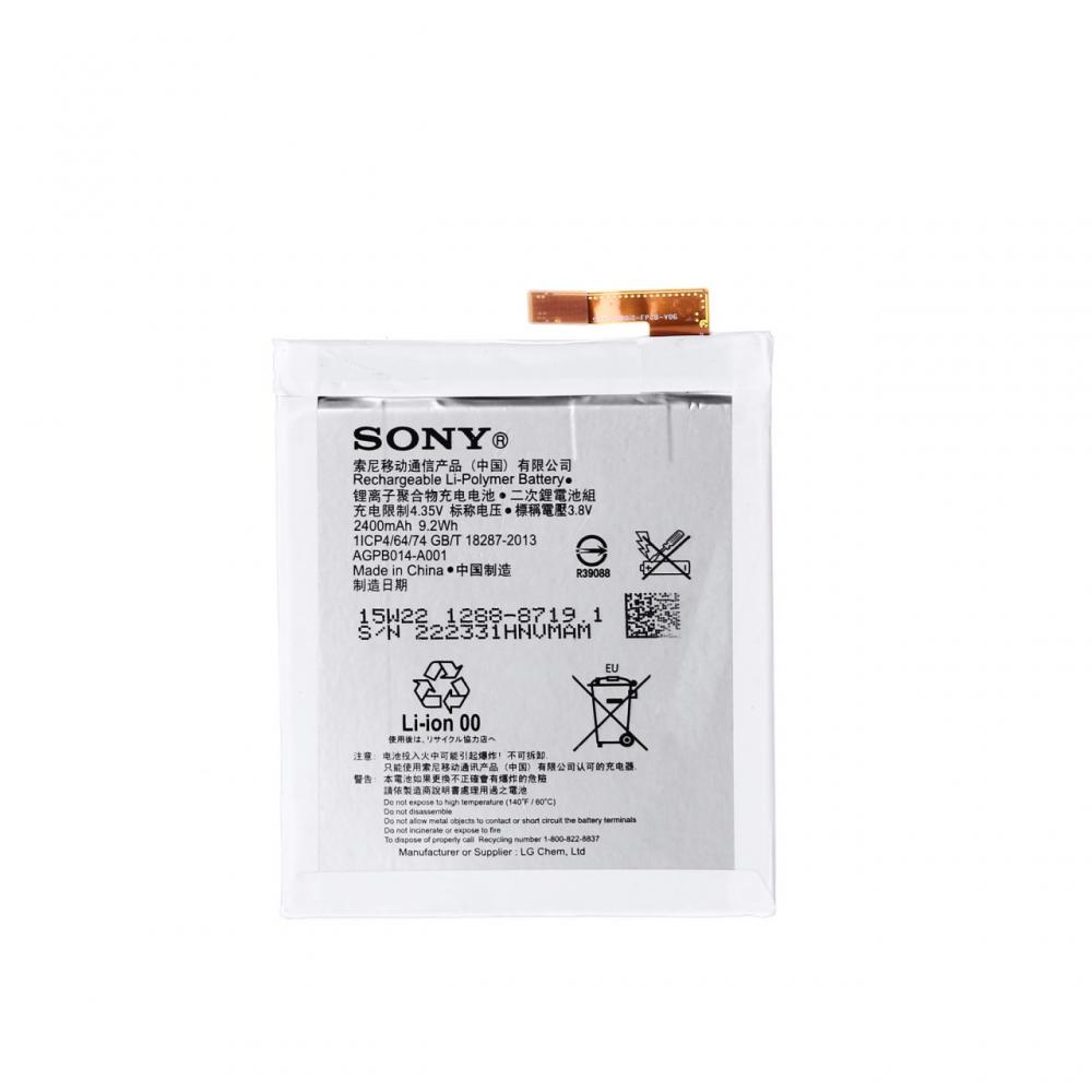 Sony Xperia M4 Batarya Pil Fiyatı ve özellikleri