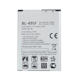 LG G4 Beat Orijinal Batarya
